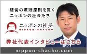 nagao-bnr-03